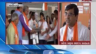 Gandhinagar: 'Modi Run for Again Rath' reached Kamalam, Koba | Mantavya News