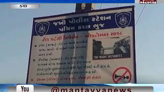 Kutch: 2 Pakistani in Speed Boat has stole stuff from 2 boats, security agencies issued high alert