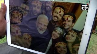 मुझे मुझ पर किए गए सोशल मीडिया मीम्स का मैं मजे लेता हूं: पीएम मोदी