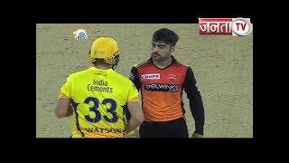 IPL 2019 : RASHID KHAN और SHANE WATSON की इस नोंकझोंक ने बदला पूरा MATCH