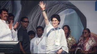 LIVE: Smt. Priyanka Gandhi Vadra addresses public meeting in Hamirpur, Uttar Pradesh