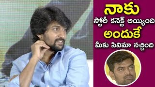 Natural Star Nani about Jersey Movie @ Jersey Team Exclusive Interview   Goutham