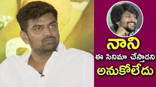 Gowtam Tinnanuri About Nani @ Jersey Movie Team Interview | Nani | Shraddha Srinath