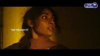 Konapuram Lo Jarigina Katha Movie Trailer 2019 | Top Telugu TV