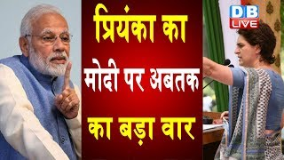 PM Modi की नीतियां उद्योगपतियों के लिए-  Priyanka Gandhi |  Priyanka Gandhi In UP
