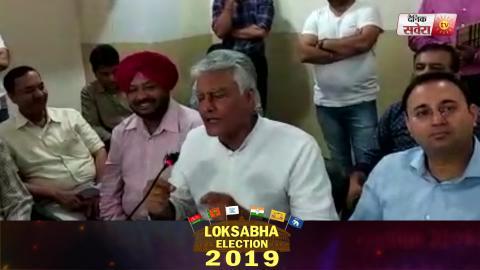 Video- देखिए Punjab की हर Party के President की जंग