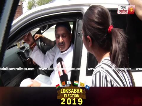 Excluisve Video: Cabinet Minister Vijay Inder Singla ने बताई Congress की जीत पक्की