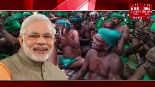 प्रधानमंत्री नरेंद्र मोदी के खिलाफ वाराणसी में किसान चुनाव लड़ने की तैयारी कर रही है /THE NEWS INDIA