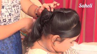 wedding updo for short hair | छोटे छोटे बालों से बड़ा जुड़ा बनाये | How to Make an Updo