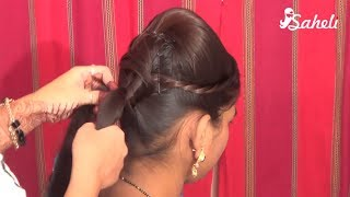 How to make a bun- for short hair 2019 | High Bun on Short Hair