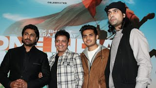 Sukhwinder Singh, Mithoon, Jubin Nautiyal, Godswill - One India My India Song Launch