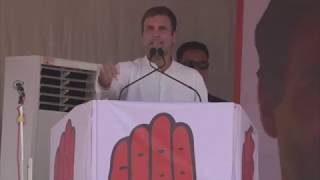 Congress President Rahul Gandhi addresses public meeting in Unnao, Uttar Pradesh
