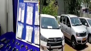 Taking Cars On Rent And Selling Thean | What A Fraud | 2 Got Arrested | @ SACH NEWS |