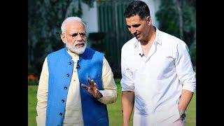फिल्म स्टार अक्षय कुमार बने पत्रकार,,प्रधानमंत्री का लिया इंटरव्यू