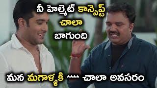 నీ హెల్మెట్ కాన్సెప్ట్ చాలా బాగుంది  ****   - Latest Telugu Movie Scenes - Tarun , Oviya Helen