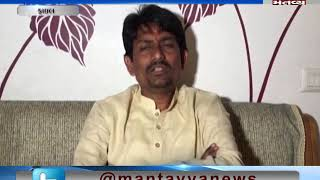 Congress MLA Alpesh Thakor to hold press conference today | Mantavya News