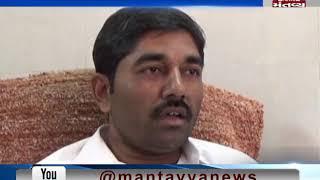 Amreli: 3 Jilla Panchayat members demands resign of Congress spokesman Manish Doshi