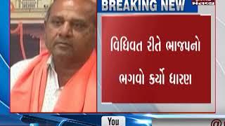Vallabh Dharaviya joins BJP in the presence of BJP president Jitu Vaghani