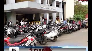 'Lok Adalat' organized at Ahmedabad District Court | Mantavya News