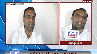 Mehsana: SPG president Lalji Patel's statement over joining of Hardik Patel in Congress