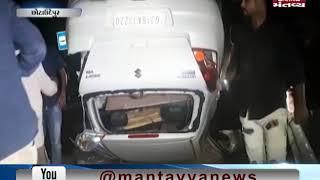 Chhota Udaipur: 2 died in car accident near Paniya village   Mantavya News