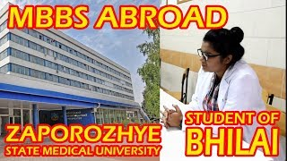 MBBS IN UKRAINE- girl from Bhilai. || Study in Abroad ||