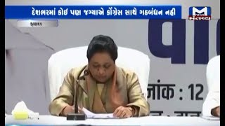 BSP won't have any alliance with Congress in any state: Mayawati