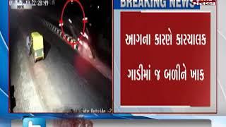 Anand: man died as car hits divider on Anand - Sojitra Road | Mantavya News