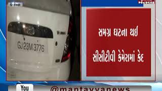 Gir Somnath: A car rams into a shop after hitting 2 people | Mantavya News