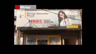 ACN News coverage of Europe Education Pvt. Ltd.|MBBS ABROAD|Europe Education Pvt Ltd.| ACN News|