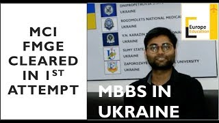 MCI CLEARED IN 1st ATTEMPT| FMGE DECEMBER 2018| MBBS in UKRAINE Europe Education Pvt Ltd