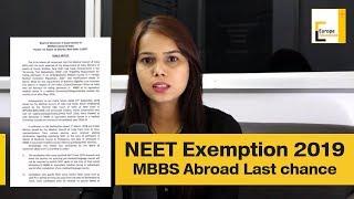 NEET 2019 Exempted for MBBS Abroad 2019| neet 2019 latest news | Europe Education Pvt Ltd |
