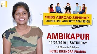 MBBS Abroad Seminar in Ambikapur 2019 | Counselling and spot admission 2019 | Chhattisgarh