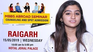 MBBS Abroad Seminar in Raigarh 2019 | Counselling and spot admission 2019 | Chhattisgarh