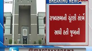 Ahmedabad:BJP's Jitu Vaghani appeared in HC in hearing of Plea filed against Ahmed Patel