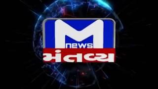 Gandhinagar:Congress delegation reach to meet Assembly Speaker on disqualification of Bhagwan Barad