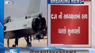 Supreme Court to hear a review petition today on Rafale verdict | Mantavya News