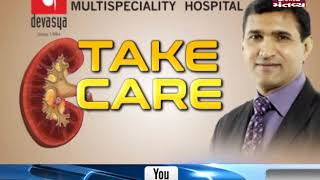 Talk on Infertility–Take Care (13/03/2019) | Mantavya News