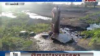 Amreli: Water loss due to leakage in the Narmada pipeline | Mantavya News