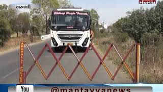 Negligence of Police at Aravalli-Rajasthan Border after implementation of model code of conduct