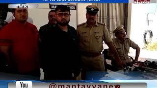 Vadodara: Police has busted fake degree racket | Mantavya News