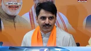 ગુજરાત : ભાજપની લોકસભા ચૂંટણી ને લઈને 26 બેઠકો માટે માહિતી એકઠી  કરવાની ચાલુ કરી
