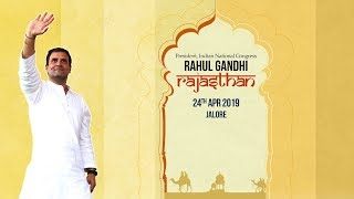 LIVE: Congress President Rahul Gandhi addresses public meeting in Jalore, Rajasthan