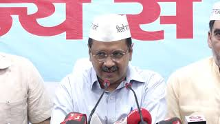 AAP National Convenor Arvind Kejriwal & Senior Leaders to Release Manifesto for Lok Sabha