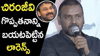Raghava Lawrence Emotional Words about Chiranjeevi @ Kanchana 3 Movie Team Interview
