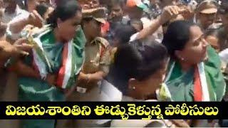 Vijayashanti Arrest | Telangana News | Vijayashanthi Latest News | Top Telugu TV