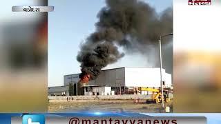 વડોદરા :ગ્લોબલ કંપનીમાં લાગી આગ