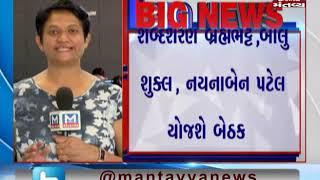 PM Narendra Modi may contest 2019 Lok Sabha Polls from Vadodara | Mantavya News
