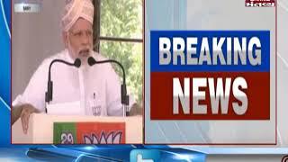 PM Modi may contest Lok Sabha Polls from Vadodara: BJP Observer Pankaj Desai