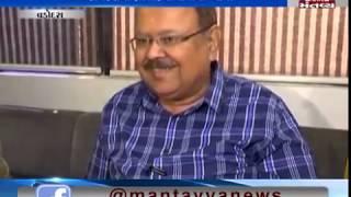 BJP Observer Jay Narayan Vyas on PM Modi's possibility of contesting Lok Sabha Polls from Vadodara